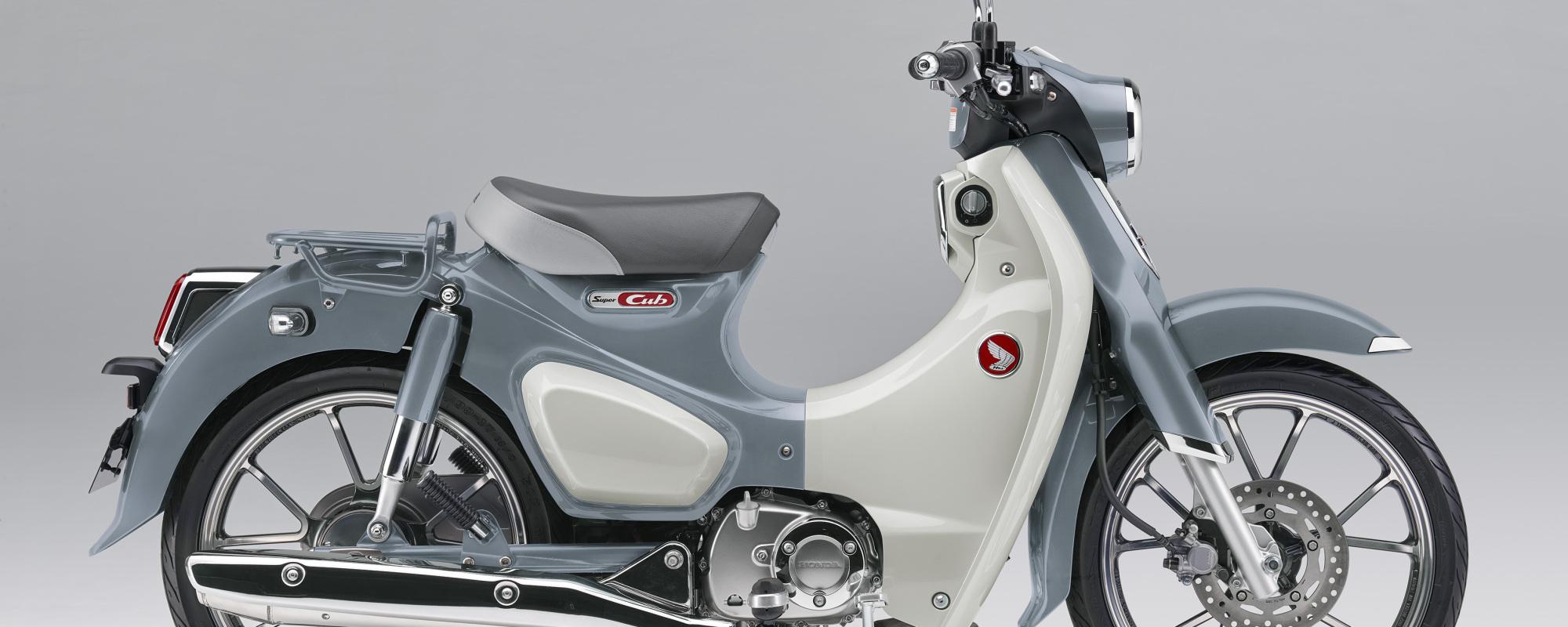 _MainSlider_01_Honda SuperCub C125