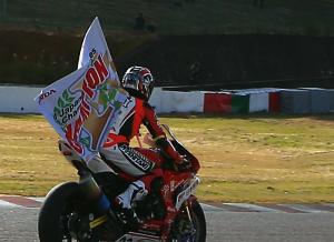 race65