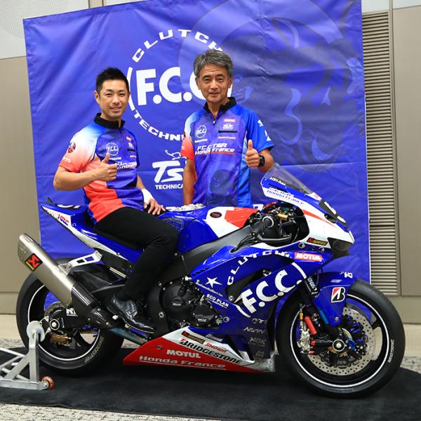 F.C.C. TSR Honda Franceの藤井正和総監督、髙橋裕紀採用を発表。髙橋は来季全日本とダブルエントリーになる模様